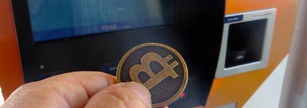 atm-coin